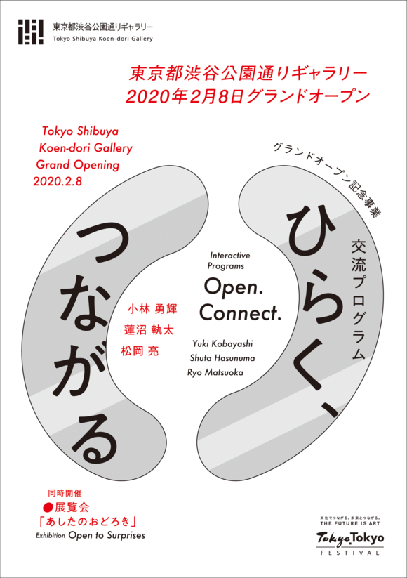Grand Opening Commemorative Program Event Open. Connect. leaflet